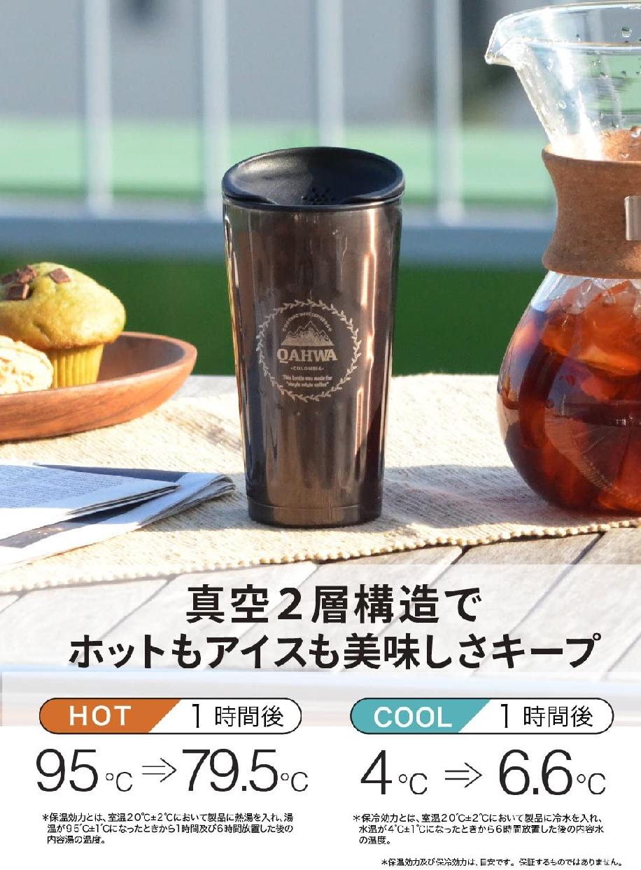 QAHWA(カフア) コーヒータンブラーの商品画像4