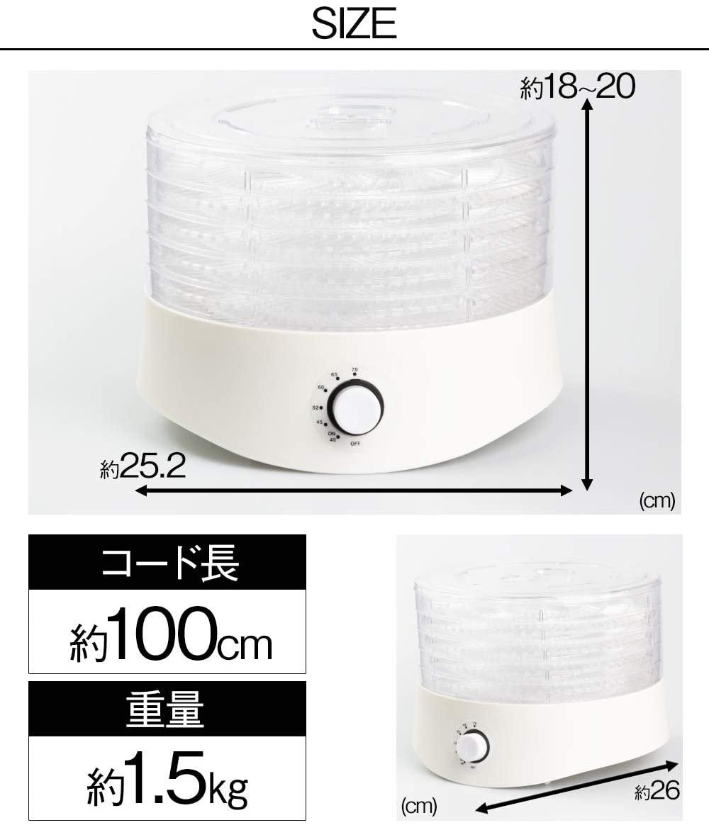 威風堂(イフウドウ)ドライフルーツメーカー IFD-626の商品画像4