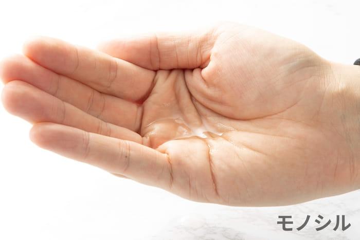 ADENOGEN(アデノゲン) 薬用アデノゲンEXの商品画像3