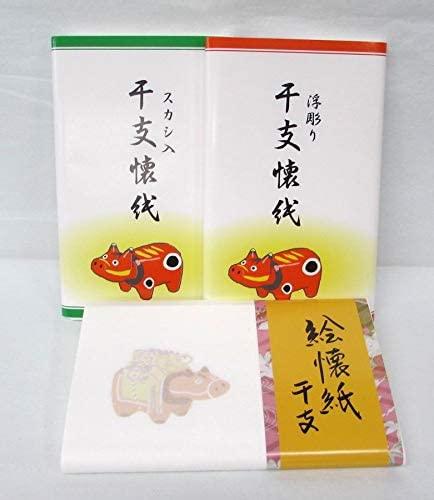 宝雅堂(ホウガドウ) 令和3年 干支「丑」 懐紙セット 3帖セット 90枚の商品画像