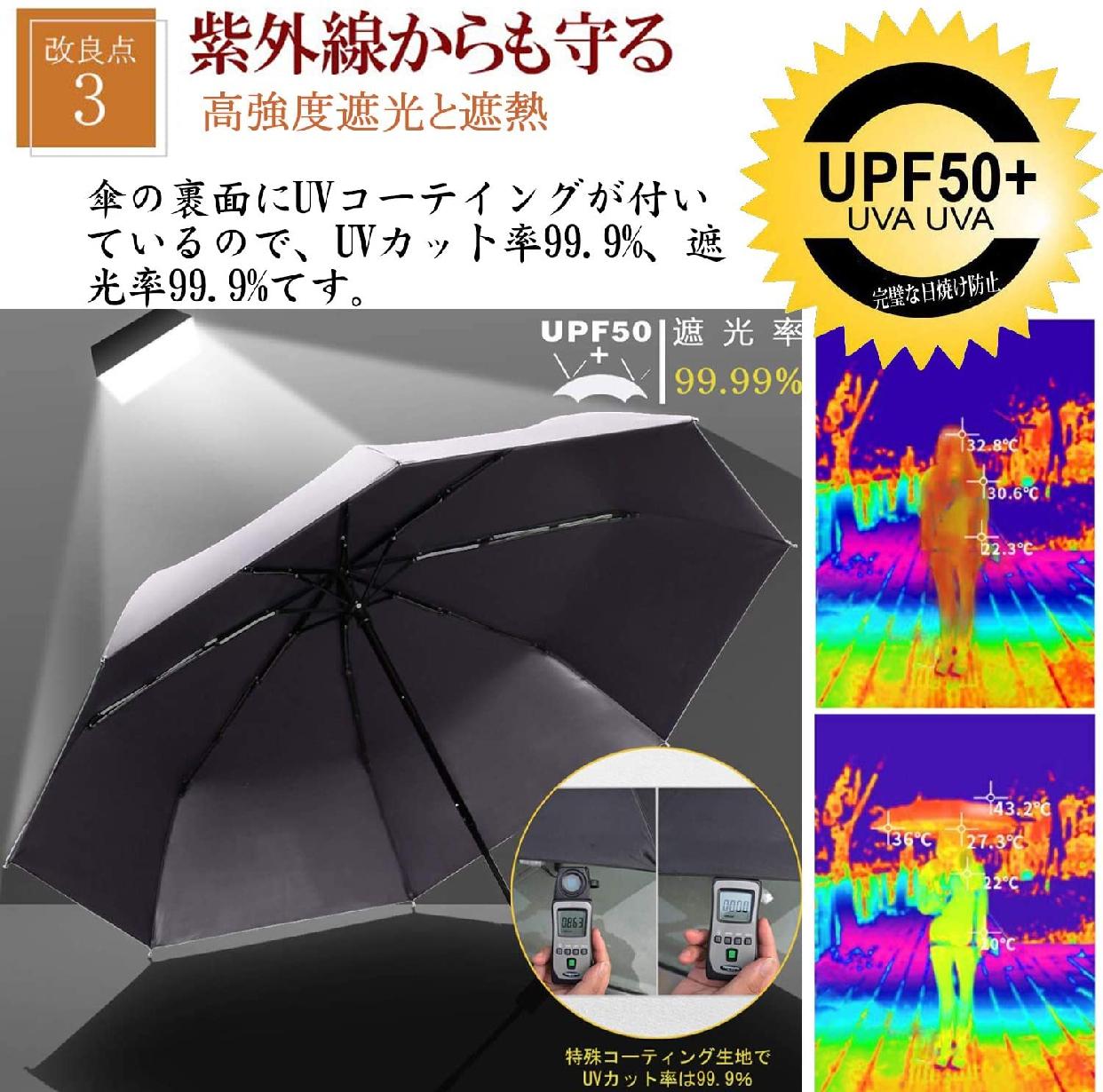 Anbella(アンベラ) 折りたたみ傘 日傘 メンズの商品画像5
