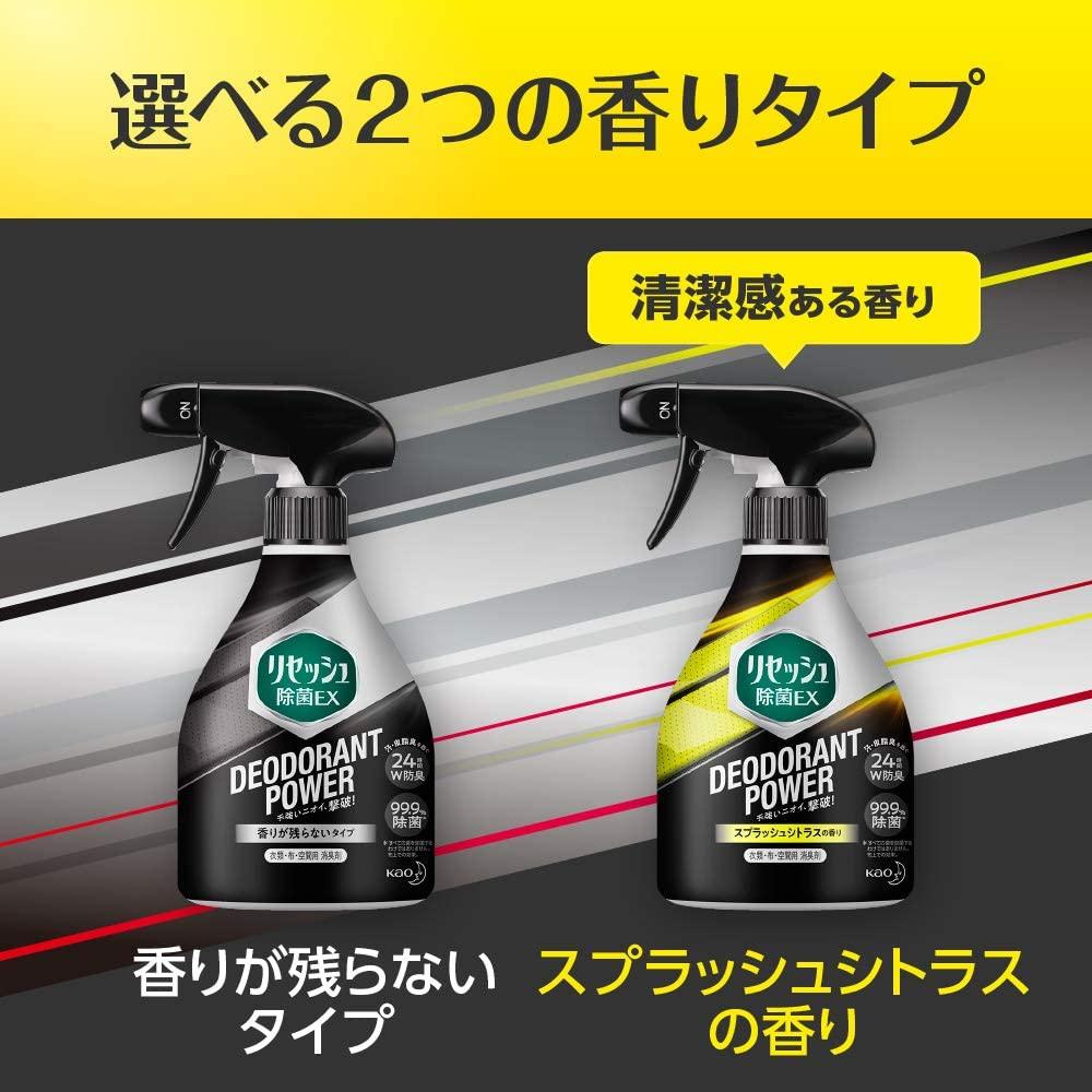 リセッシュ除菌EX デオドラントパワー 香りが残らないタイプの商品画像10