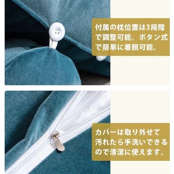 癒し館 洗える三角クッションの商品画像7