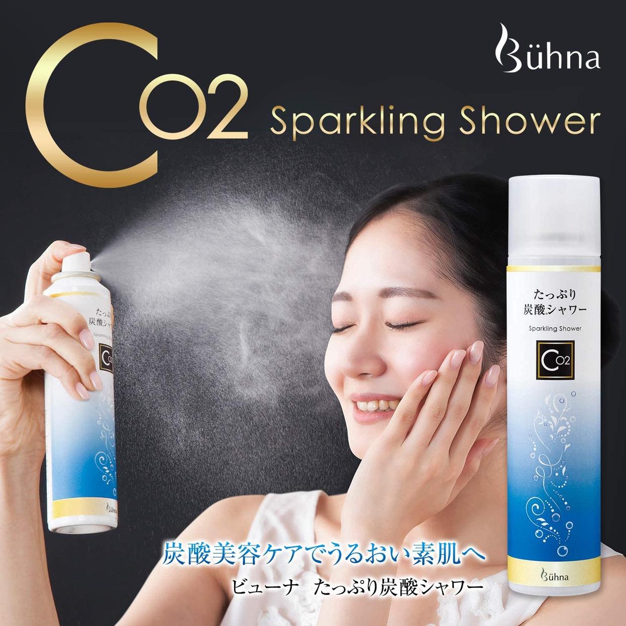 Buhna(ビューナ) たっぷり炭酸シャワー 炭酸ミスト 化粧水の商品画像2