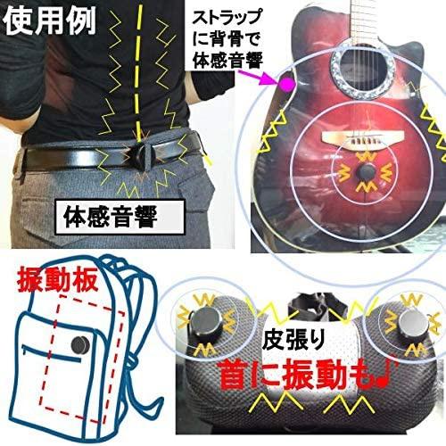 TafuOn(タフオン) 伝振動スピーカーの商品画像5