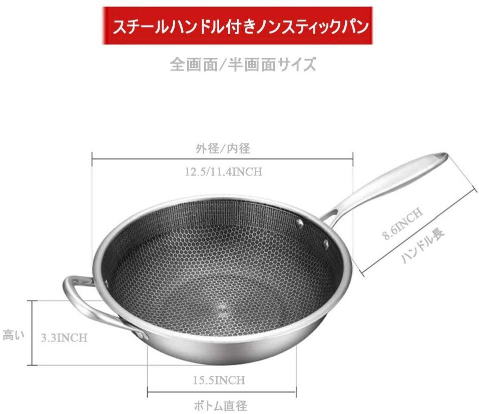 JINGYA(ジンギャ) 中華鍋 ステンレス鋼 34cmの商品画像7