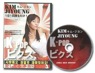 ライラック キムジヨンのK-POPビクスの商品画像