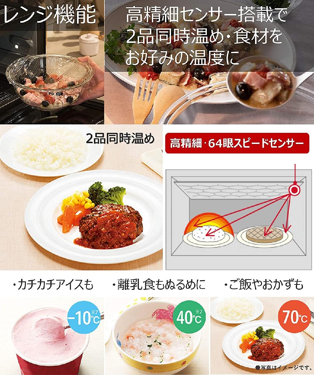 Panasonic(パナソニック) スチームオーブンレンジ NE-BS1600の商品画像3