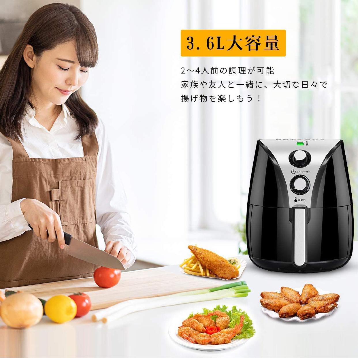 IKICH(イキチ)フライヤー 3.6L ブラックの商品画像3