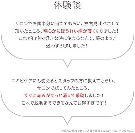 Ci:z.Labo(シーズ・ラボ) フォトEPCの商品画像9