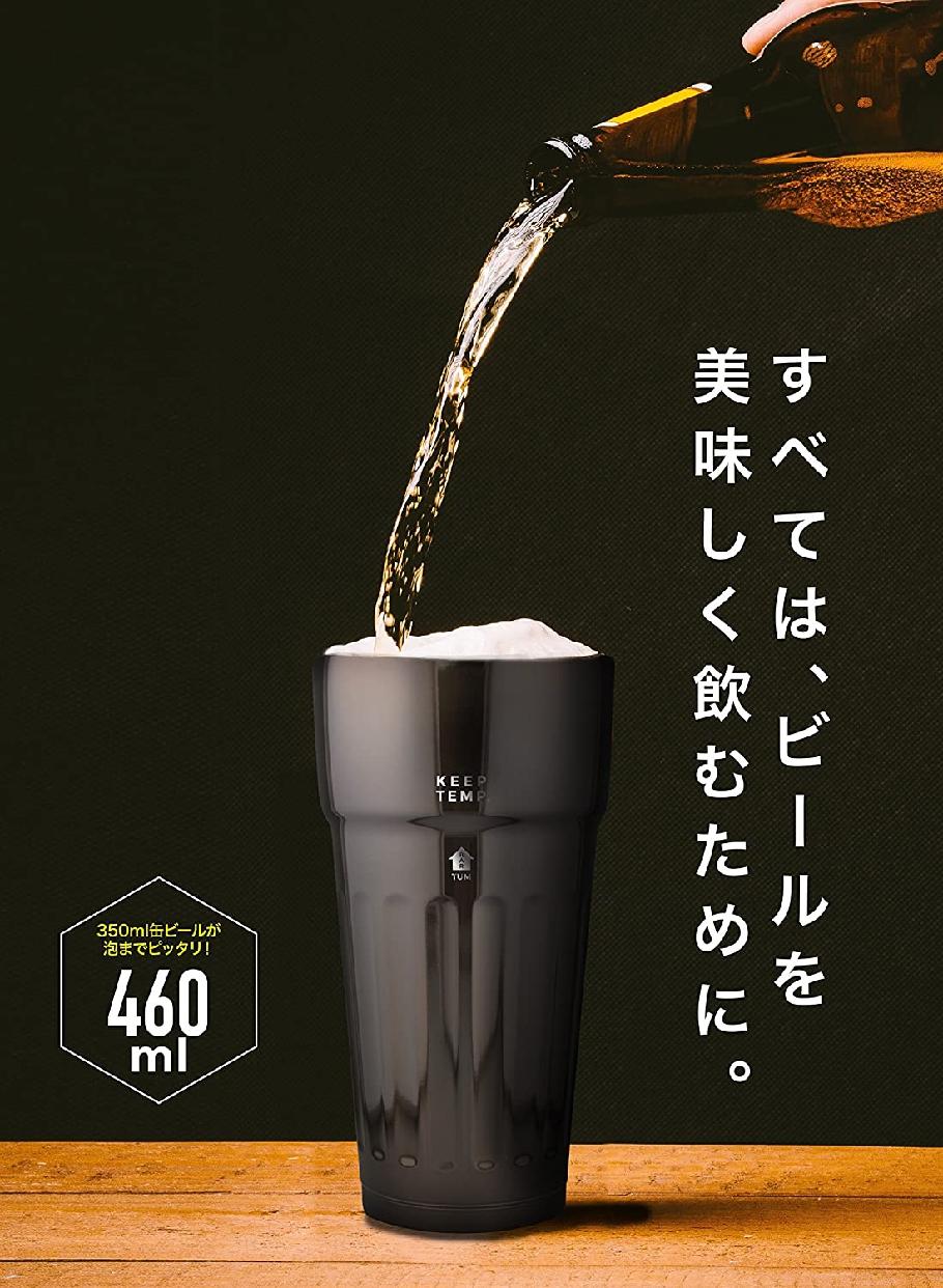 uca(ユーシーエー) CB JAPAN(シービージャパン) 保冷ビアタンブラー TUMの商品画像2