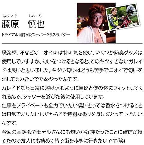 SIKI(シキ) GALEEIDO PREMIUM PARFUMの商品画像8