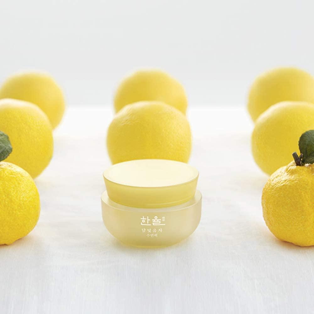 HANYUL(ハンユル)月光柚子睡眠パックの商品画像5