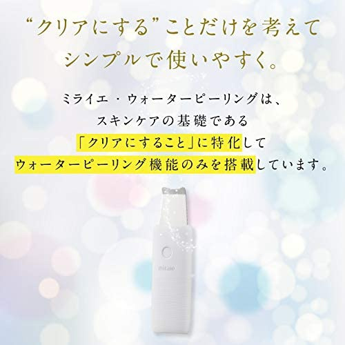 miraie(ミライエ) ウォーター ピーリングの商品画像5