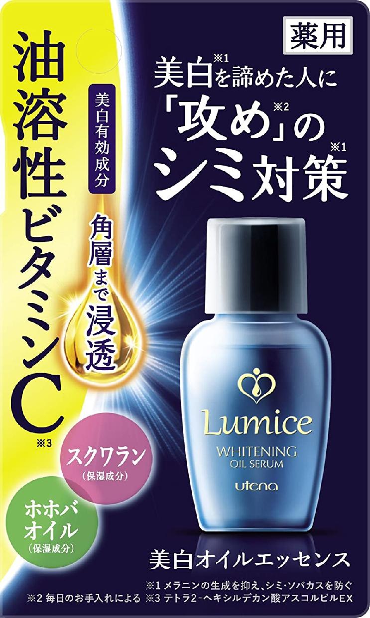 Lumice(ルミーチェ)美白オイルエッセンスの商品画像