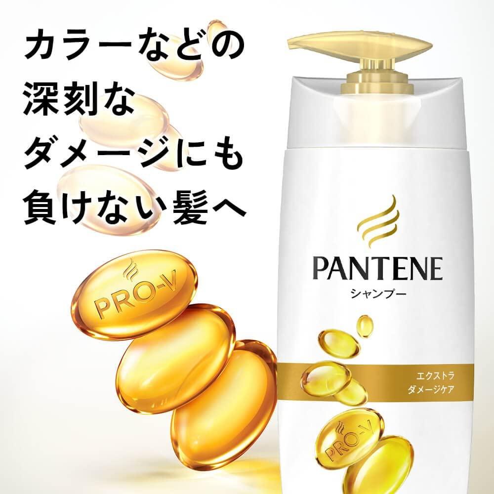 PANTENE(パンテーン) シャンプー エクストラダメージケアの商品画像10