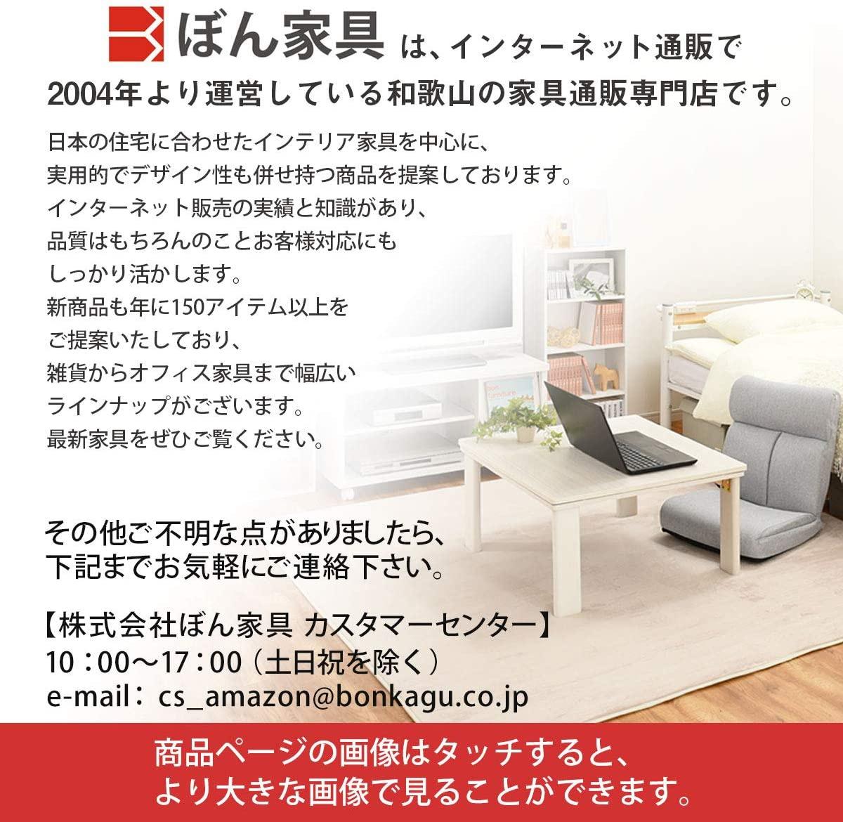 ぼん家具 ブーツキーパー SHOESBOX000001の商品画像7