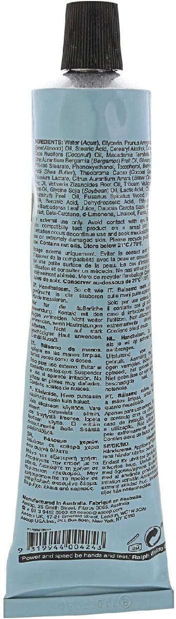 Aesop(イソップ) レバレンス ハンドバームの商品画像2