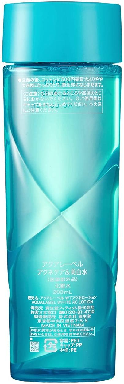AQUALABEL(アクアレーベル) アクネケア&美白水 薬用化粧水の商品画像4
