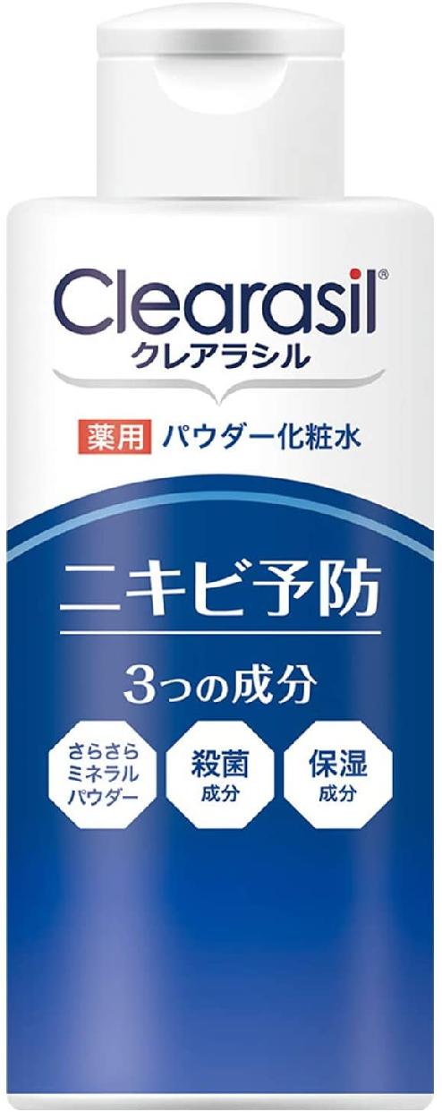 Clearasil(クレアラシル)ニキビ対策 薬用 パウダーローション10Xの商品画像