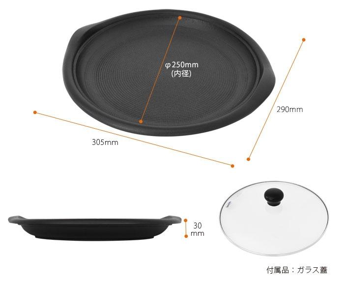 dish(ディッシュ) 南部鉄器 餃子鍋 25cmの商品画像10