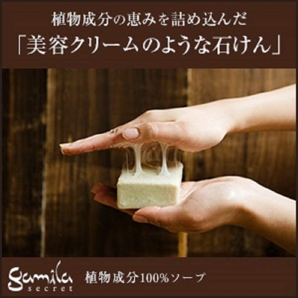Gamila secret(ガミラシークレット) ソープの商品画像2