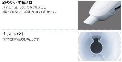 makita(マキタ) 充電式クリーナ CL182FDZWの商品画像3