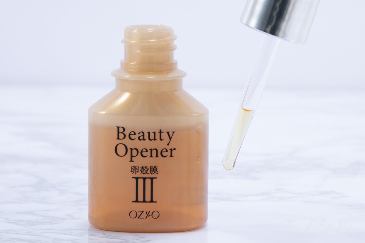 OZIO(オージオ) ビューティーオープナーの商品画像3 商品の吹出口