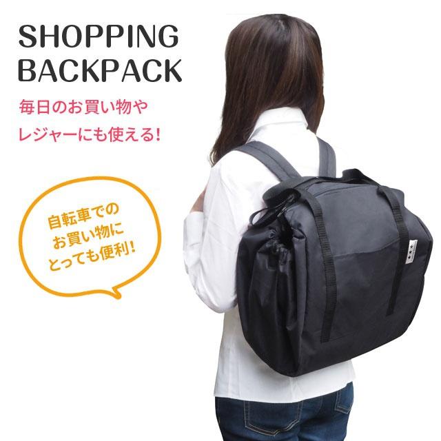 アズマトレーディング ショッピングバックパックの商品画像2