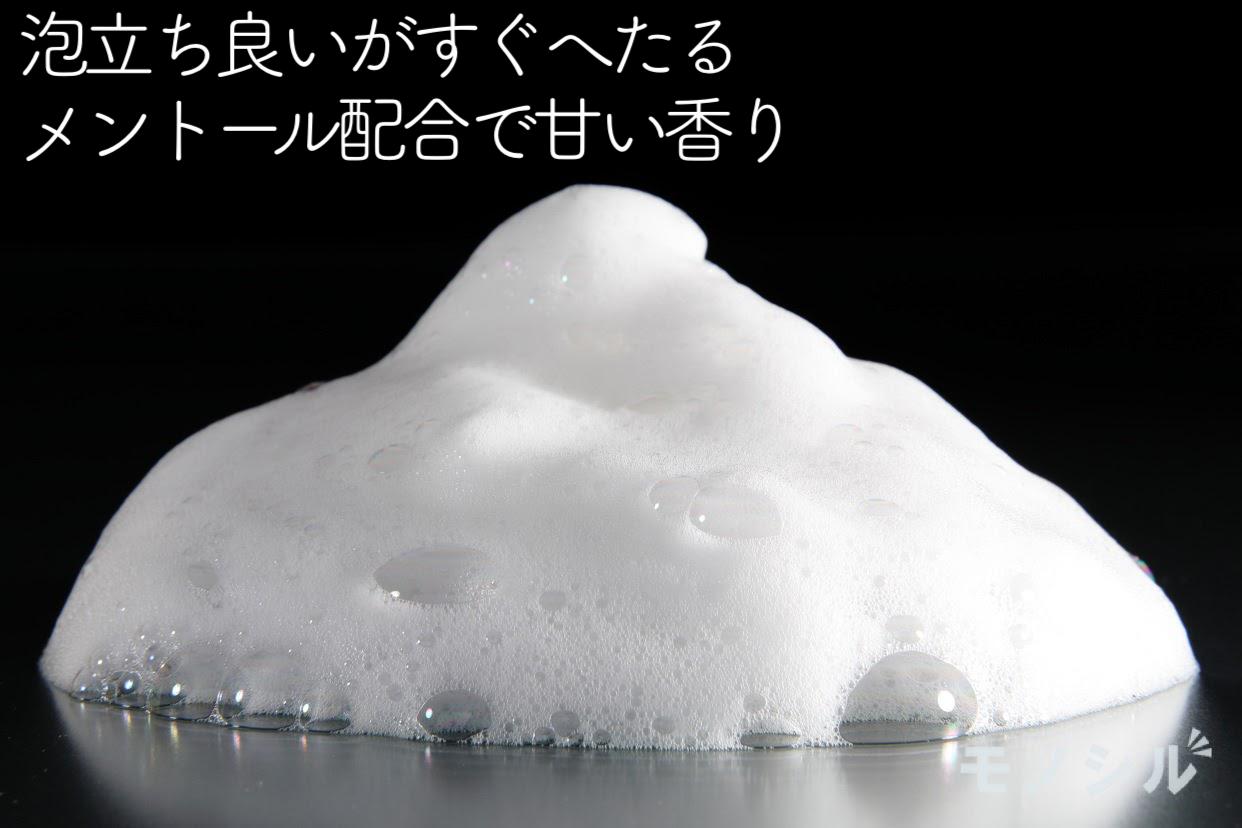 MARO17(マーロ17) スカルプ コラーゲン シャンプー パーフェクトウォッシュの商品の泡立ち