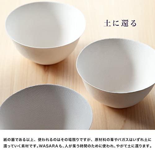 WASARA(ワサラ) 丸皿(中)100枚入 16.5cmの商品画像6
