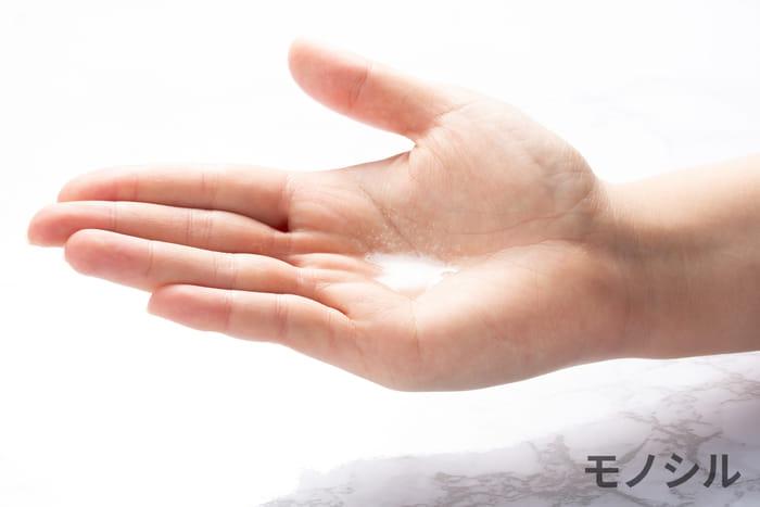 MYSALON(マイサロン) ヘアボリュームセラムの商品画像3