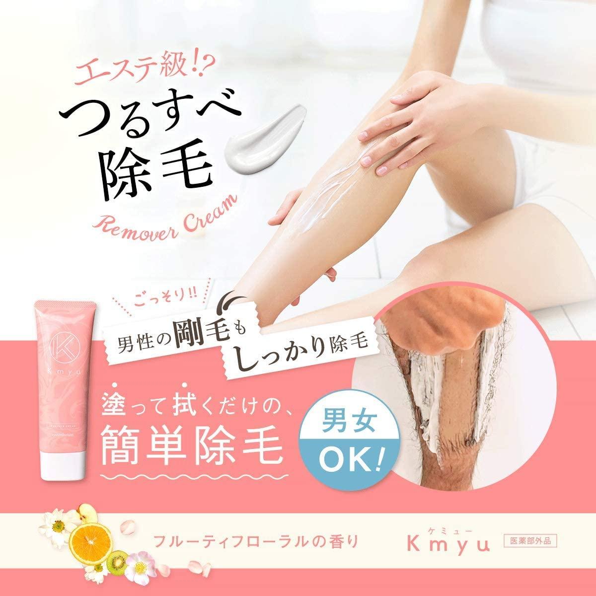 CONTRIBUTION(コントリビューション)Kmyuの商品画像2