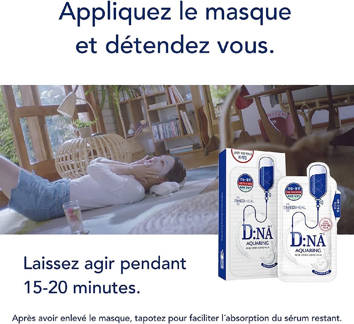 MEDIHEAL(メディヒール) D:NAプロアチンマスクの商品画像5