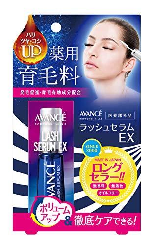 AVANCE(アヴァンセ)ラッシュセラムEXの商品画像