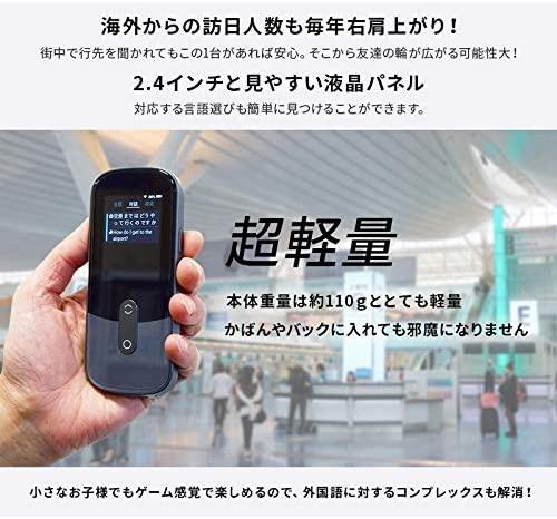 ROOMMATE(ルームメイト) 音声翻訳機 UNITE RM-73SKの商品画像6