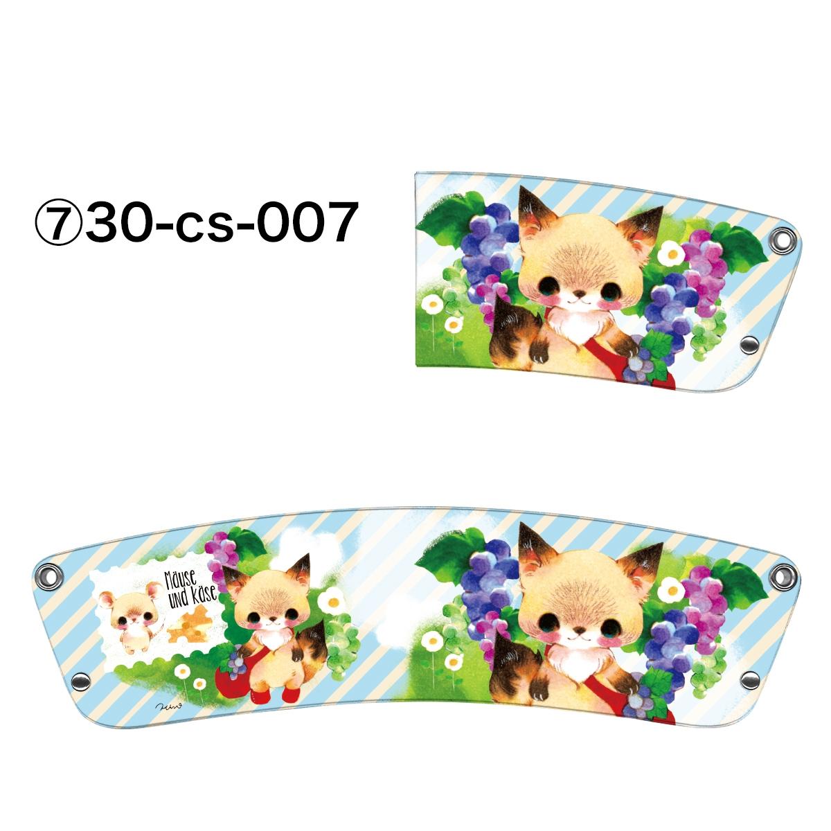tk-jiang(ティーケージアン)オリジナル カップスリーブ レザーの商品画像14