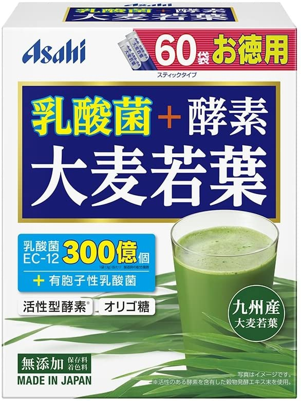 Asahi(アサヒグループショクヒン) 乳酸菌+酵素 大麦若葉の商品画像7
