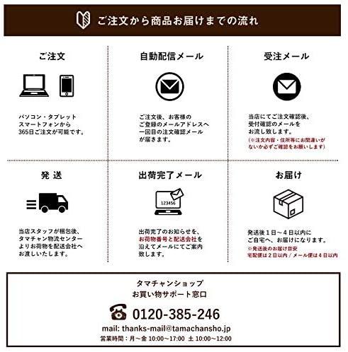 タマチャンショップ タンパクオトメ シェイカーの商品画像7