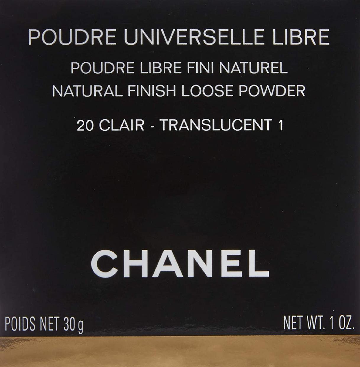 CHANEL(シャネル)プードゥル ユニヴェルセル リーブル Nの商品画像2