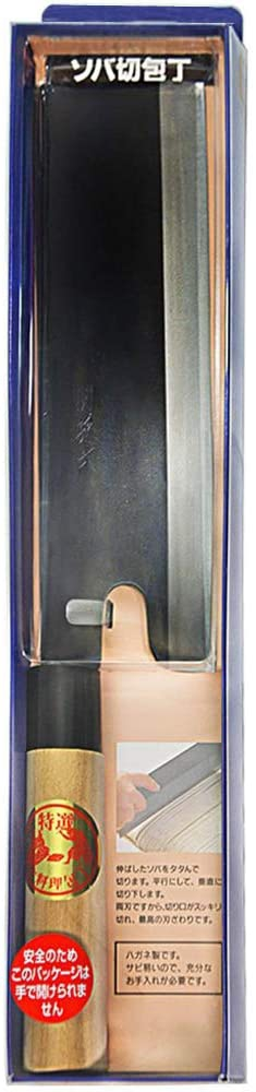 関孫六 そば切り包丁 195mm AG-0510の商品画像5