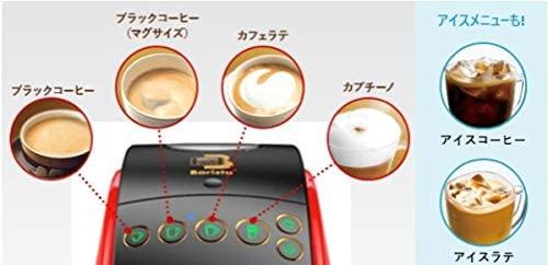 Nestle(ネスレ)ネスカフェ ゴールドブレンド バリスタ 50[Fifty] HPM9634の商品画像2