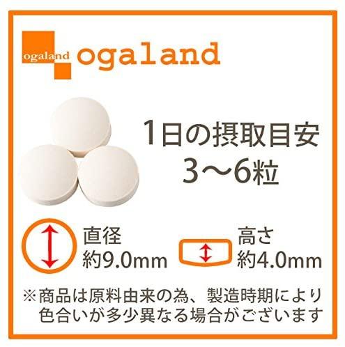 ogaland(オーガランド) 大豆イソフラボンの商品画像2