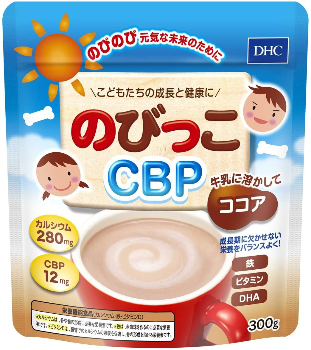 DHC(ディーエイチシー)のびっこCBP【栄養機能食品】