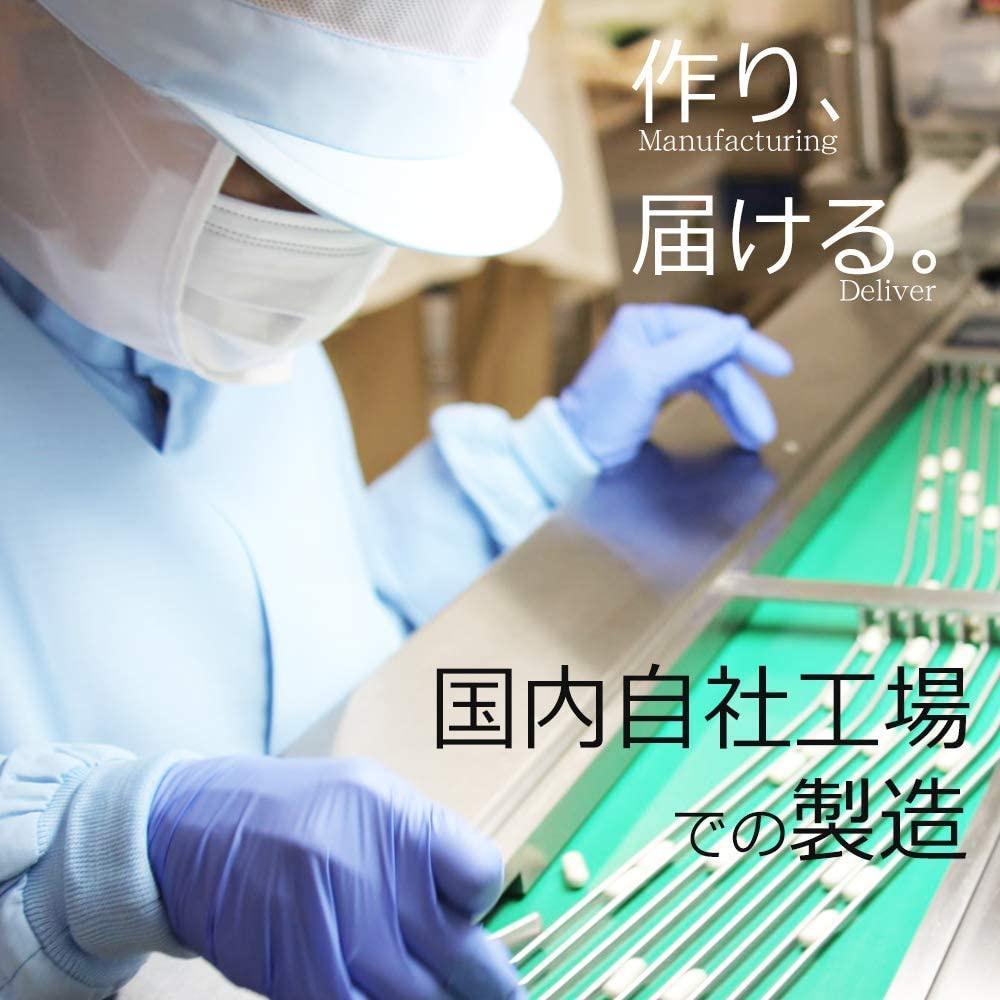 Lipusa(リプサ) イヌリン C-209の商品画像9