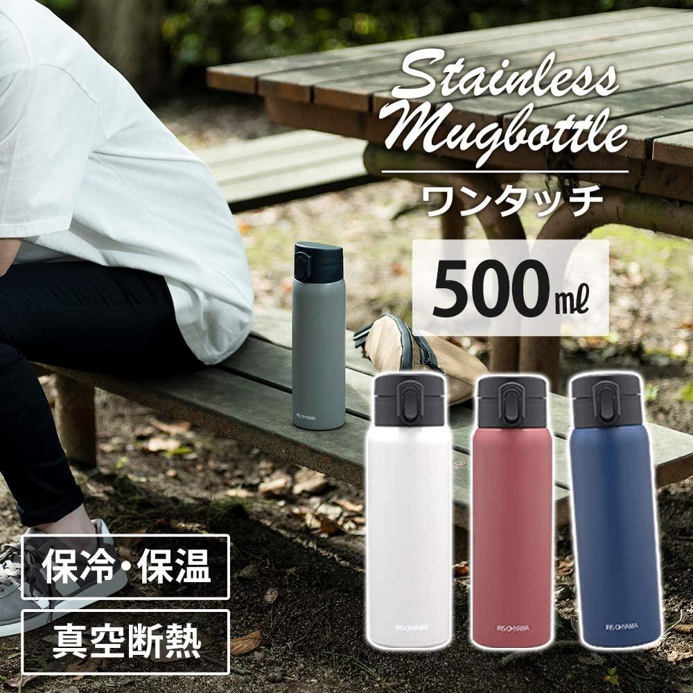 IRIS OHYAMA(アイリスオーヤマ)ステンレスケータイボトル ワンタッチ SB-O500の商品画像2