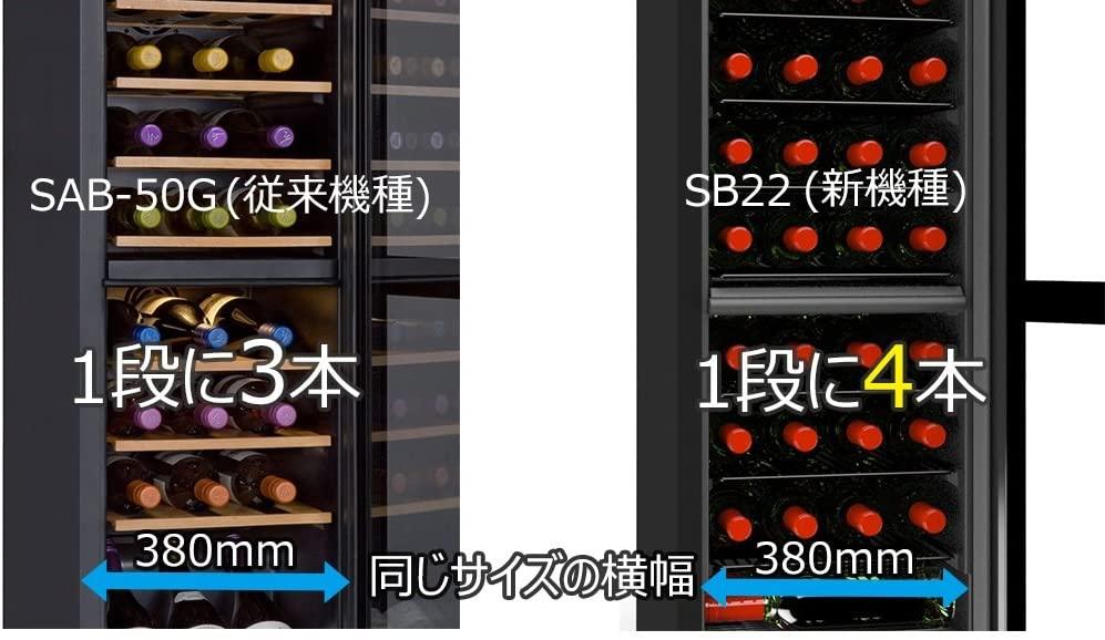 さくら製作所(SAKURA WORKS) ZERO CLASS Smart SB22の商品画像12
