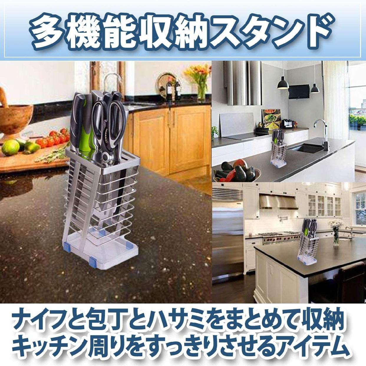 HAMILO キッチンナイフホルダー シルバーの商品画像3