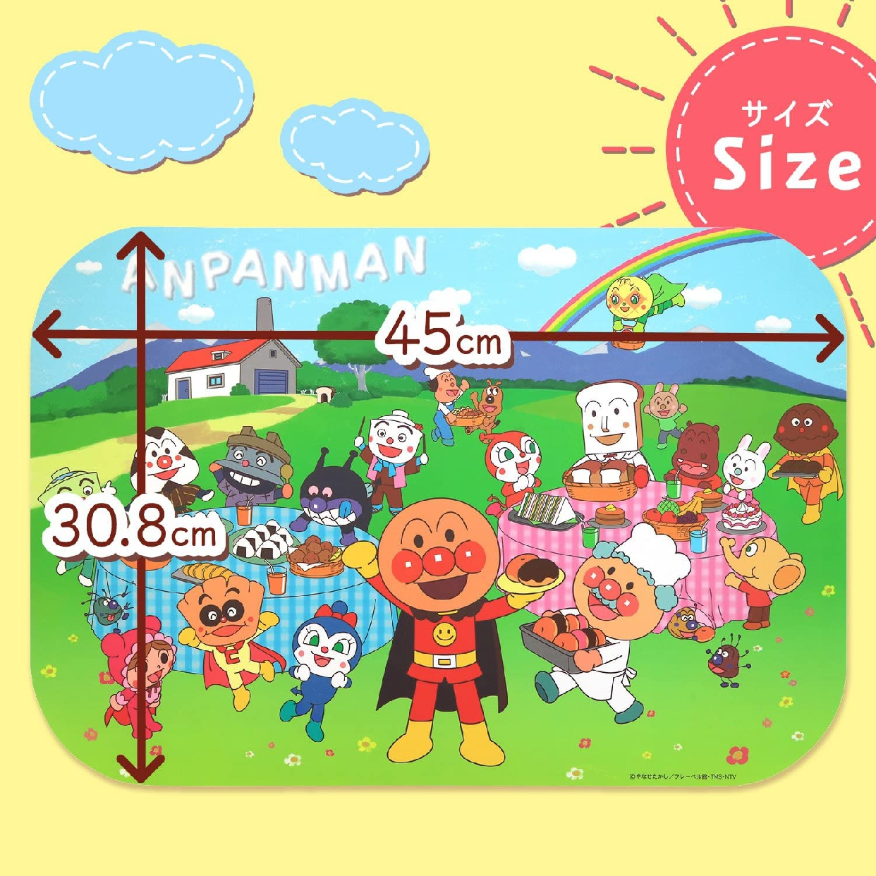 LEC(レック)アンパンマン ランチョンマット KK-259の商品画像2