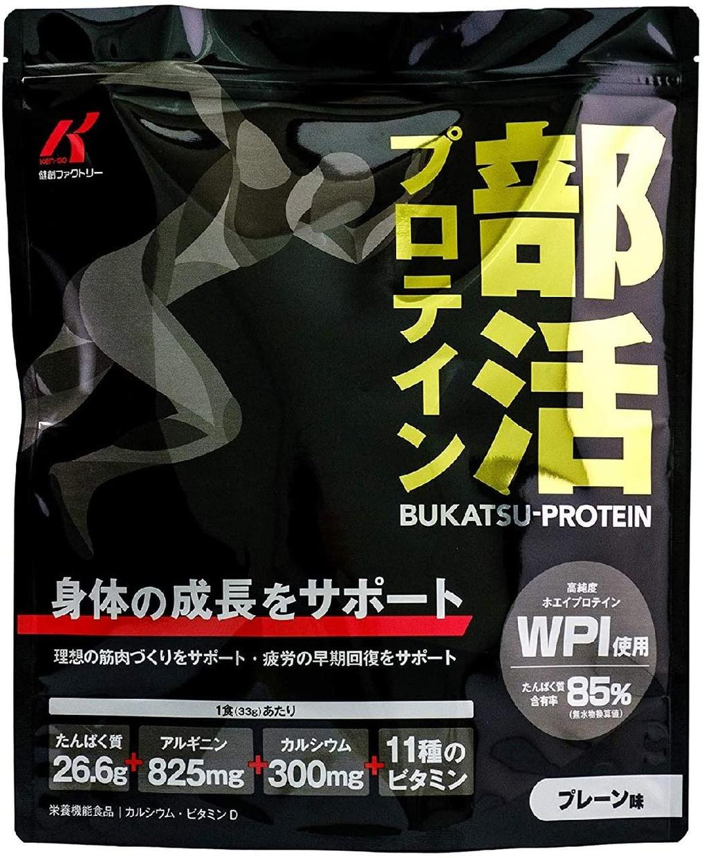 健創ファクトリー 部活プロテインの商品画像